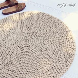 עושה עיניים - שטיח חבל סרוג || Osa Einaim - Crochet rope rug