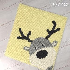 עושה עיניים - שמיכת C2C סרוגה בדוגמת רודולף האיל || Osa Einaim - Crochet C2C blanket Rudolph