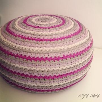 עושה עיניים - פוף סרוג מחוטי טריקו || OsaEinaim - T-shirt yarn pouf