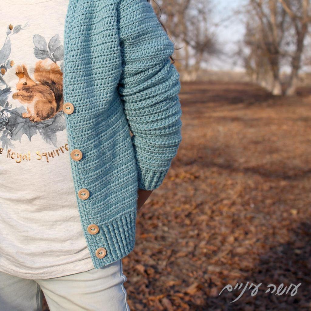 עושה עיניים - סוודר סרוג במסרגה אחת    OsaEinaim - Crochet Envision Cardigan
