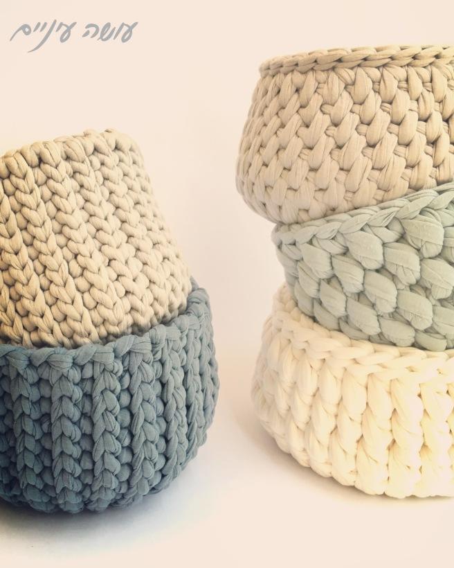 עושה עיניים - סלסלות סרוגות מחוטי טריקו || Osa Einaim - t-shirt yarn crochet baskets