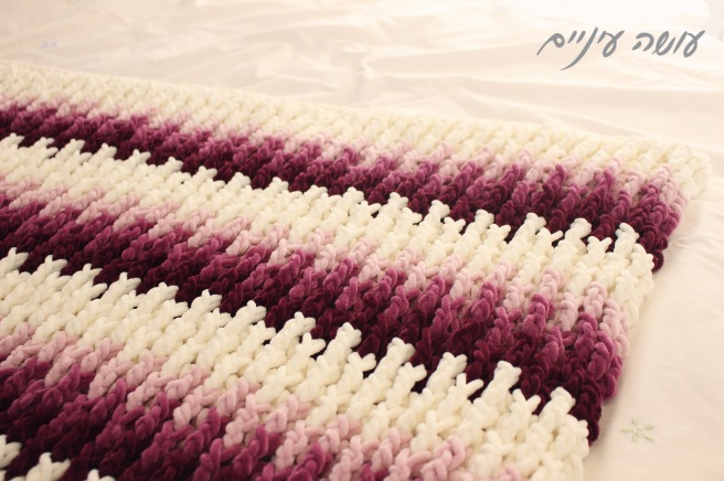 עושה עיניים - שמיכה סרוגה בדוגמת חובקי גראני || OsaEinaim - crochet blanket